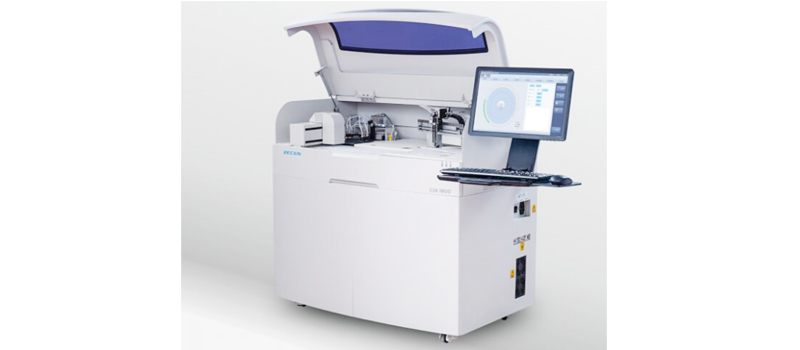 CIA1800 Full-auto Chemiluminescence Analyzer